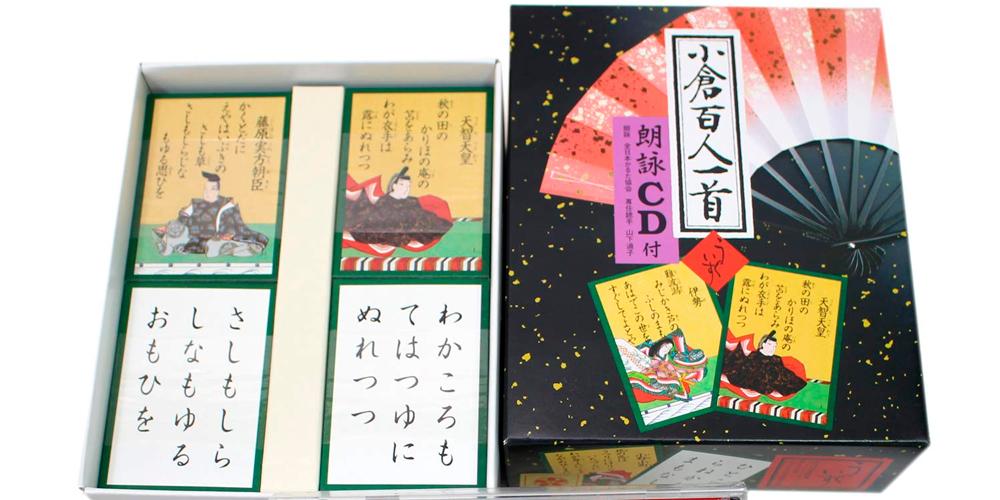 cartas karuta